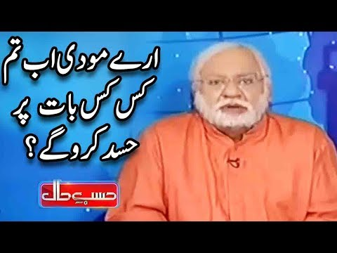 Sohail Ahmed As Narendra Modi - Hasb E Haal