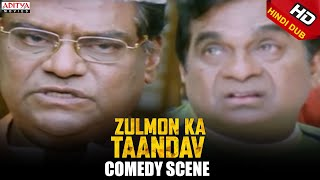 Kota Srinivasa Rao And Brahmanandam Comedy Scene - Zulmon Ka Taandav Hindi Movie