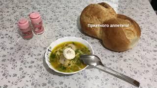 Куриный Суп с Домашней Лапшой || Рецепты Восточной Кухни