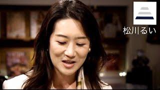 20181031【Japan Inーdepth】チャンネル 「世界都市大阪の実現」 松川るい 検索動画 30