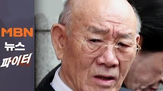 MBN 뉴스파이터-전두환 광주로 출발…23년 만에 법정 行