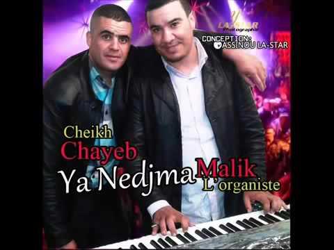 CHAYEB NEDJMA TÉLÉCHARGER MUSIC CHEIKH YA