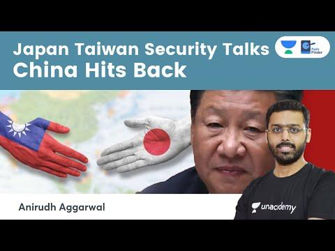 Japan & Taiwan plan 2+2 Security talks   China warns Japan with Nuclear Attack #UPSC