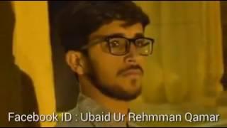 urdu best naat main tu ummati hoon by hafiz muhammad athar jalali 2017