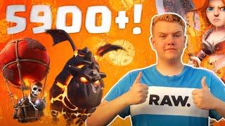 5,900+! Lavahound Balloon Deck LIVE Ladder Gameplay - Clash Royale