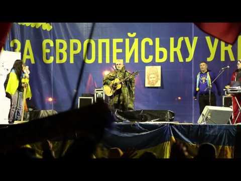 Пісня про Євромайдан. Зеник зі Стрия