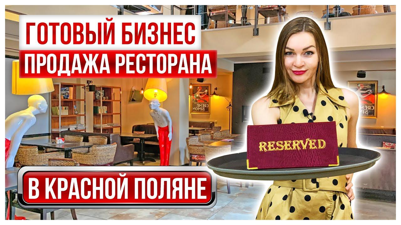 Казино Сочи/ бонус в ракушки по 3 линиям/ решили вернуться/casino Sochi