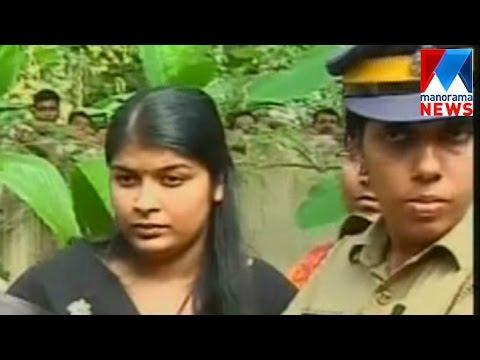 Bhaskara Karnavar's Death Due To Daughter-in-law's Trap | Manorama News