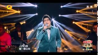 《往事随风》我是歌手3第三期韩红