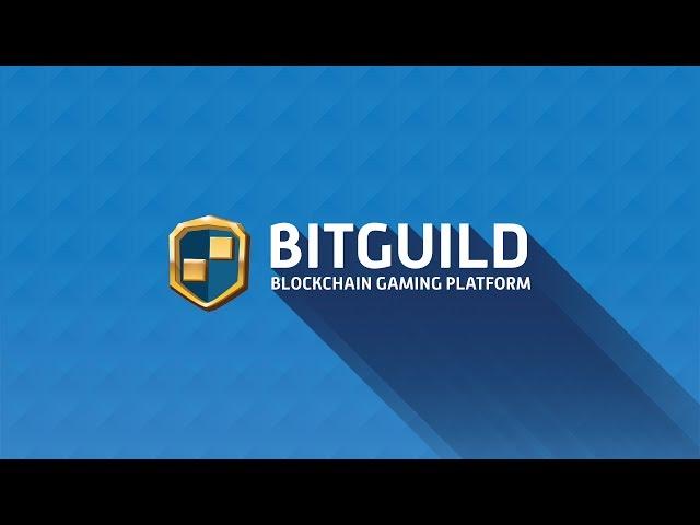 BitGuildのイメージ