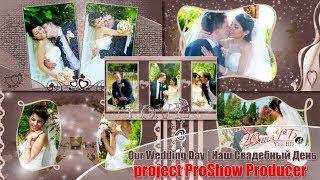 Наш свадебный день   Our wedding day   project ProShow Producer