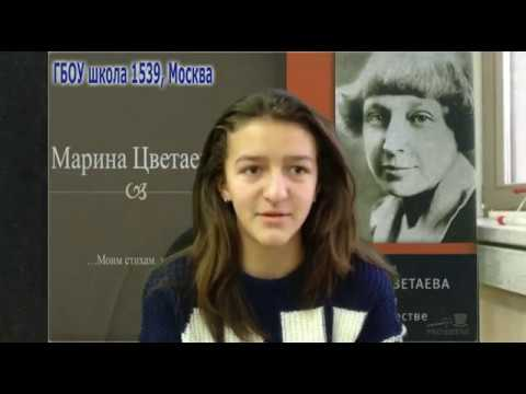 Изображение предпросмотра прочтения – АнгелинаКотельникова читает произведение «От четырех до семи» М.И.Цветаевой