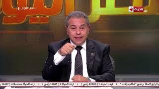 مصر اليوم - توفيق عكاشة: أشرف عبد الباقي من الممثلين المصريين الأكثر وطنية
