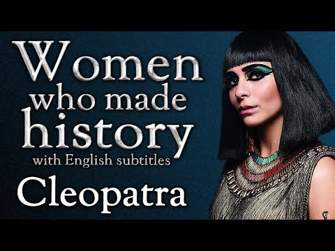 Women who made History | Cleopatra | With English Subtitles