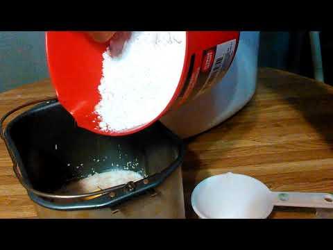 Yummy Cinnamon Sugar Bread 1.5lb. Loaf In The Bread Maker Recipe And Tutorial!