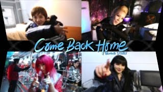 2ne1 come back home mv making