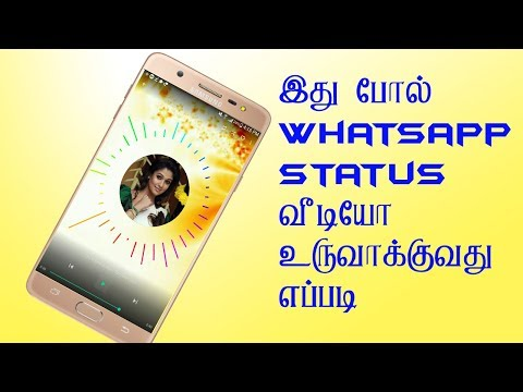 How to create spectrum bgm in android phone - TAMIL