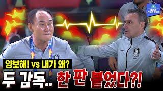 '양보'없는 벤투와 '섭섭한' 김학범...두 감독의 풀지 못한 선수 선발 …