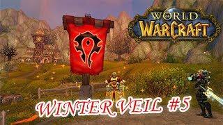 WoW | CZ-LP | Winter Veil #5 - BG kam se podíváš