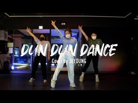 [잠실 댄스학원] 케이팝 커버댄스 KPOP COVER DANCE 오마이걸 - 던던댄스