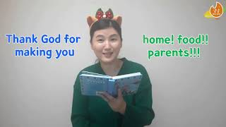 영어 수업2 | 어린이…