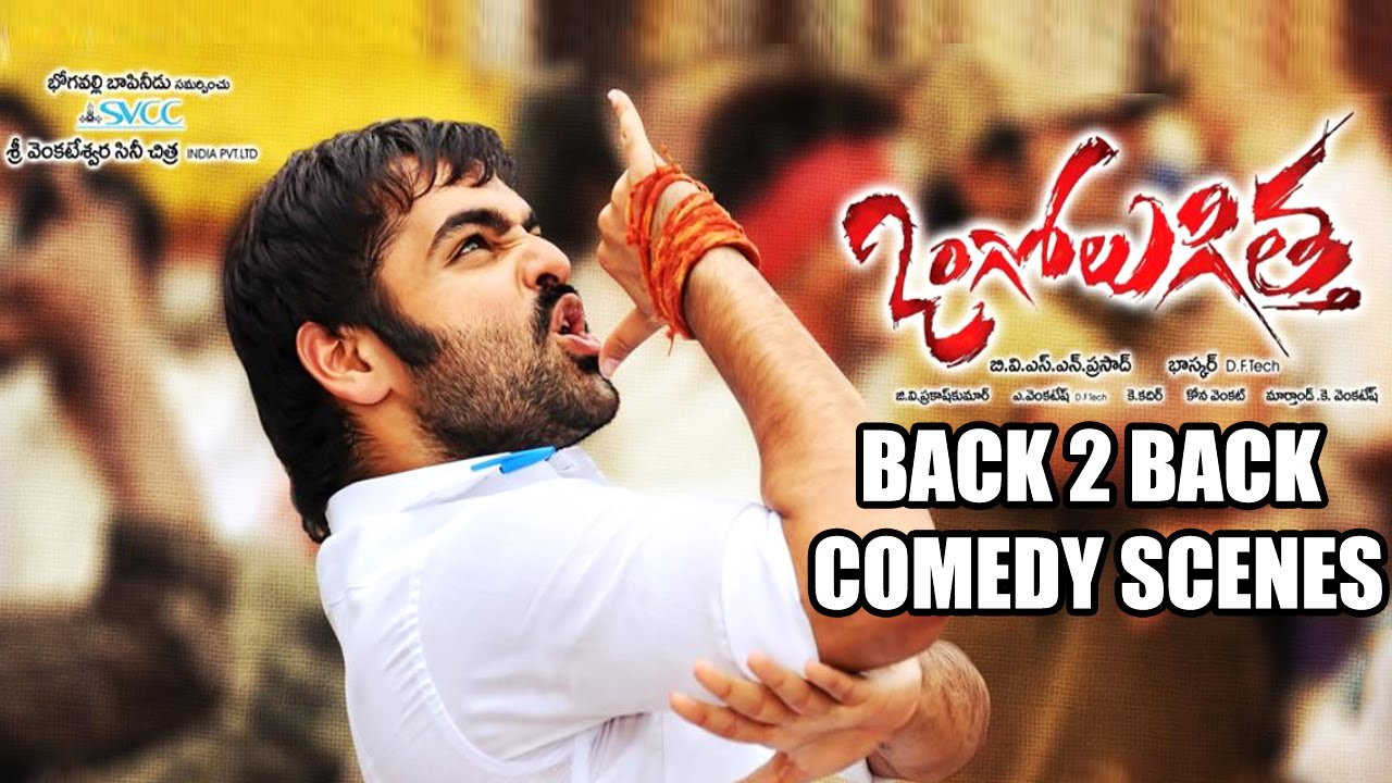 Download Ongole Githa Back 2 Back Comedy Scenes - Ram Pothineni, Kriti Kharbanda, Ajay, Prakash Raj, Prabhu