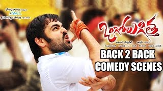 Ongole Githa Back 2 Back Comedy Scenes - Ram Pothineni, Kriti Kharbanda, Ajay, Prakash Raj, Prabhu