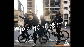 怒髪天「孤独のエール<即出しデモ>」試聴