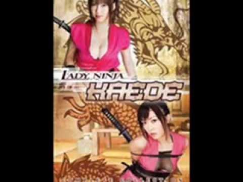 Nude japanese lady ninja fuck image