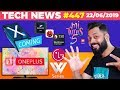 OnePlus TV is Coming, 5 Xiaomi Launches, Mate X Launch, Kirin 810 Crushes SD730, LG W Series-TTN#447
