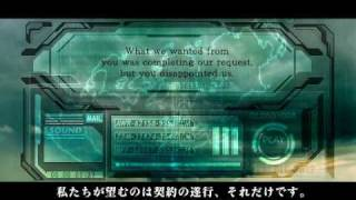 Armored Core Formula Front - Bad End