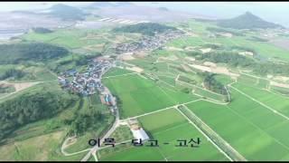 전남 신안군 팔금초등학교 (항공촬영)