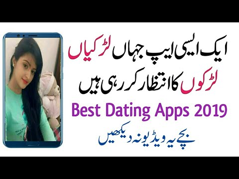 Best Free Dating Apps In Pakistan And India 2019 - Urdu/Hindi