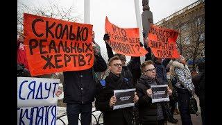 Трагедия в Кемерово: урок для Крыма – Радио Крым.Реалии