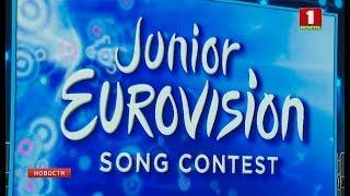 Сегодня в Белтелерадиокомпании пройдет кастинг ведущих главного песенного шоу Европы