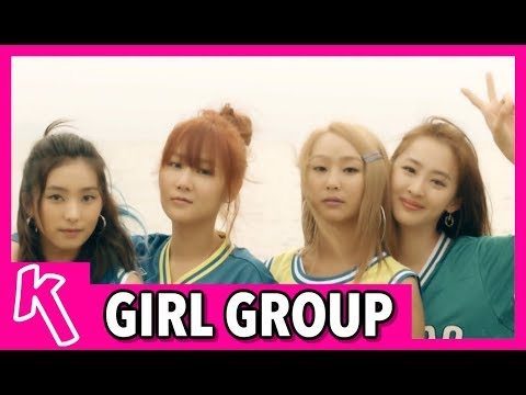 KMA'S GIRL GROUP OF THE YEAR NOMINEES 2017