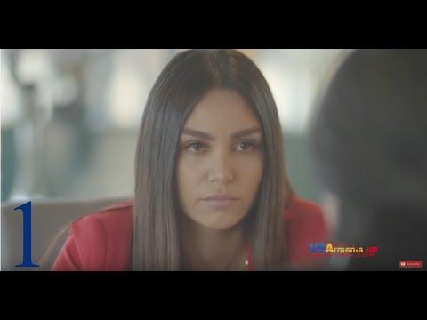 Yntanekan Gaxtniqner 2- Episode 01