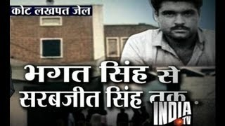 Kot Lakhpat jail, the graveyard of Indian nationals