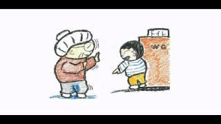 だいすきだよ。おばあちゃん!!【北九州市認知症サポーター養成講座】(リンク先ページで動画を再生します。)