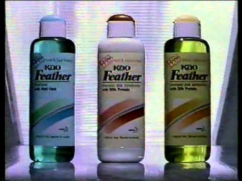 #5 Kao shampoo