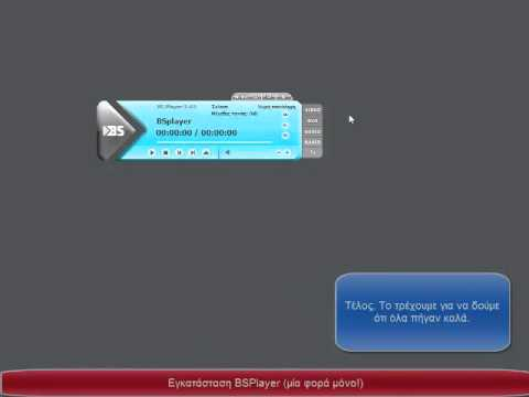 BSPlayer: Download + Subtitles