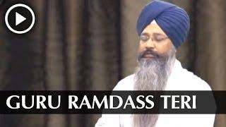 Guru Ramdass  Teri Saran - Bhai Nirmal Singh Khalsa