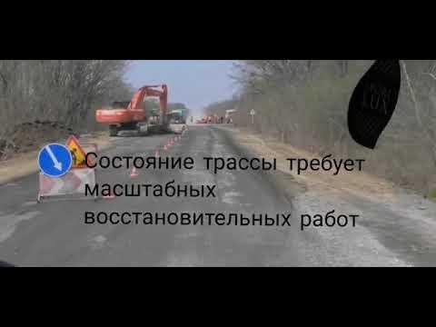 """Трасса Находка-Владивосток превратилась в сложный квест """"Авось, доползем"""""""