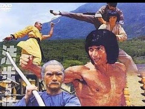 Близкое знакомство с кунг-фу  (боевые искусства 1975 год)