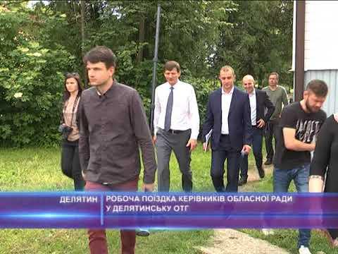 Робоча поїздка керівників обласної ради у Делятинську ОТГ