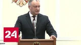 Смотреть видео Додона отстранили, чтобы запретить в Молдавии российские новости - Россия 24 онлайн