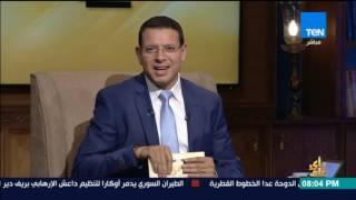 رأي عام -عمرو عبدالحميد: سليم سحاب لبناني الجنسية ومصري الهوا وسليم سحاب يرد: قلبي هو