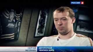 Как Сергей Мозякин стал лучшим игроком КХЛ