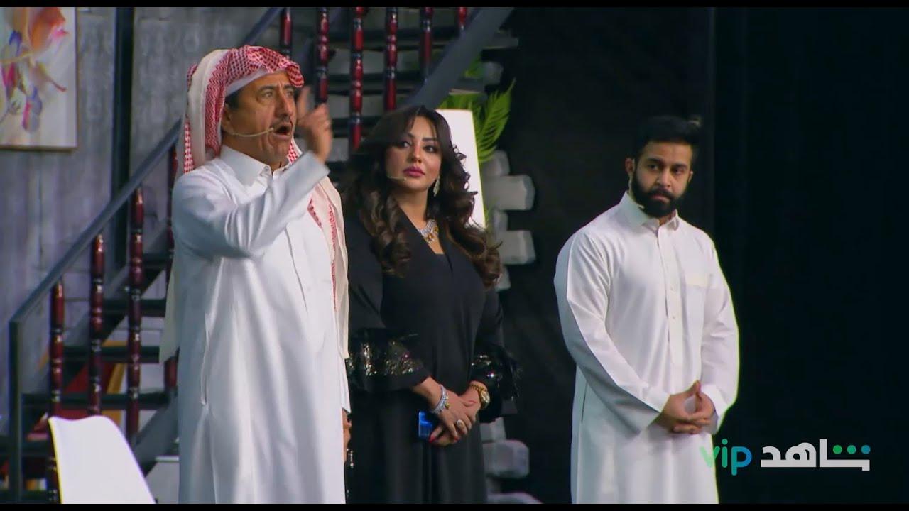 في مسرحية الذيب في القليب حصريا على شاهد Vip راح تشوفوه Youtube