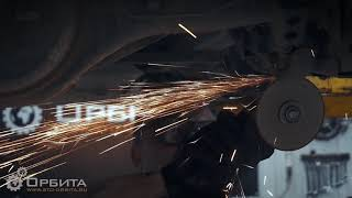 Автосервис СТО Орбита